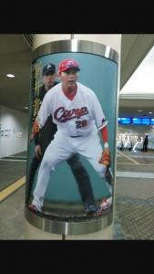 カープポスター 新井 広島駅
