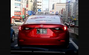 カープタクシー ナンバー