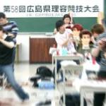 TAURA コンテスト挑戦史